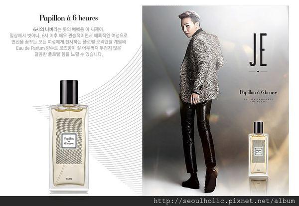 gd perfume