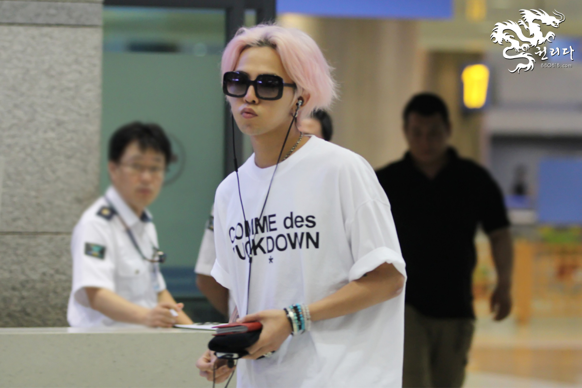 gd-airport