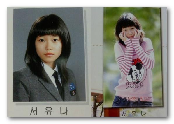 Yoona aoa