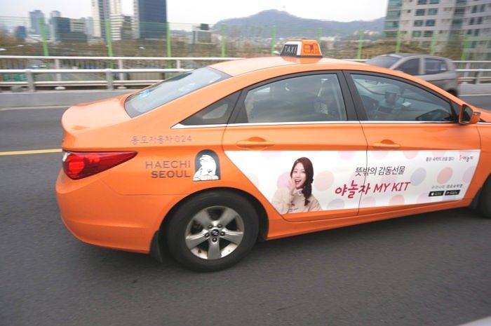 韓国タクシー