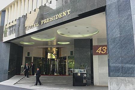 プレジデントホテル玄関