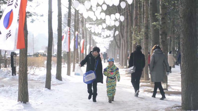 韓国の雪道