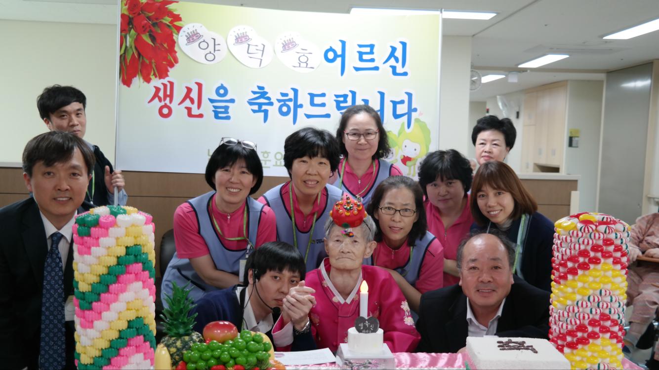 韓国語誕生日おめでとう敬語