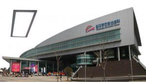 kimdaejung