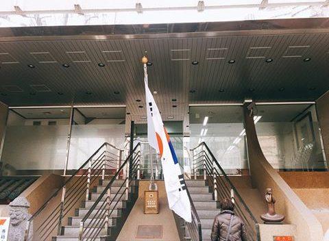 駐日本国大韓民国大使館