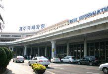 済州国際空港