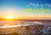 韓国語でおはようございます