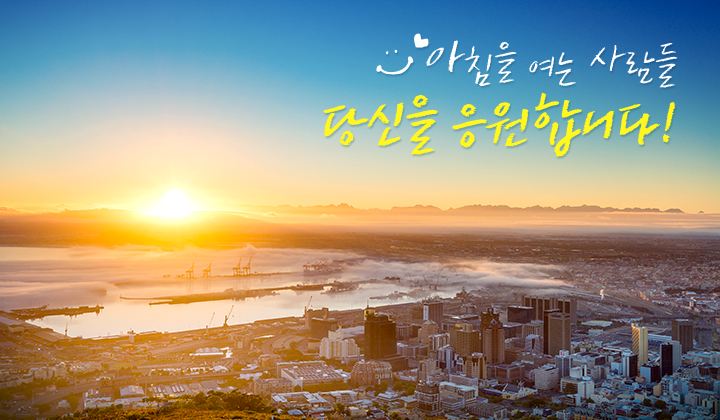 Good Morning In Korean Polite : 韓国語で「おはようございます」はアンニョンでいいの?丁寧な言い方は? k channel