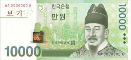 一 万 ウォン は 日本 円 で いくら 1ウォン(KRW)は日本円で今いくら? 便利な外国為替レート計算機