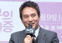 cho jae-hyung