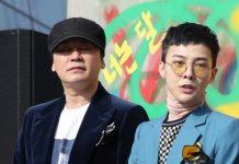 ヤン社長とG-DRAGON