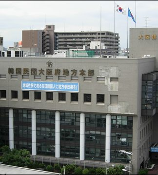 大阪韓国文化院 イベント