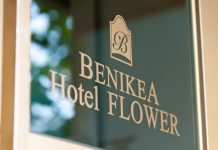 ベニキアホテルフラワー