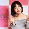 韓国の最新トレンドヘア「タッセルカット」はタンバルモリとどう違う?!