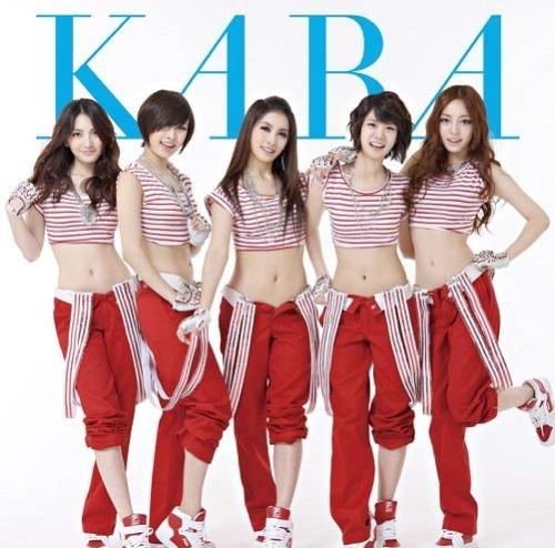 KARAメンバーの現在の姿と当時の人気順を徹底調査! | K-Channel