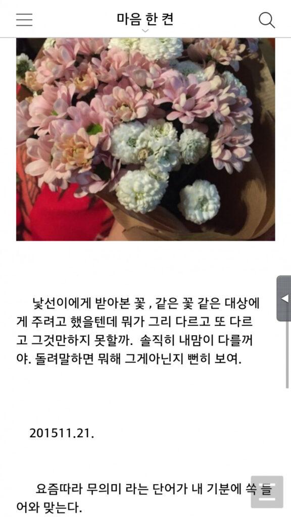 cheyeon-blog